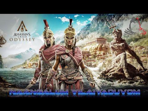 Assassin's Creed Odyssey - #13 Shark the Vagrant #NaangalumVilaiyaduvom |