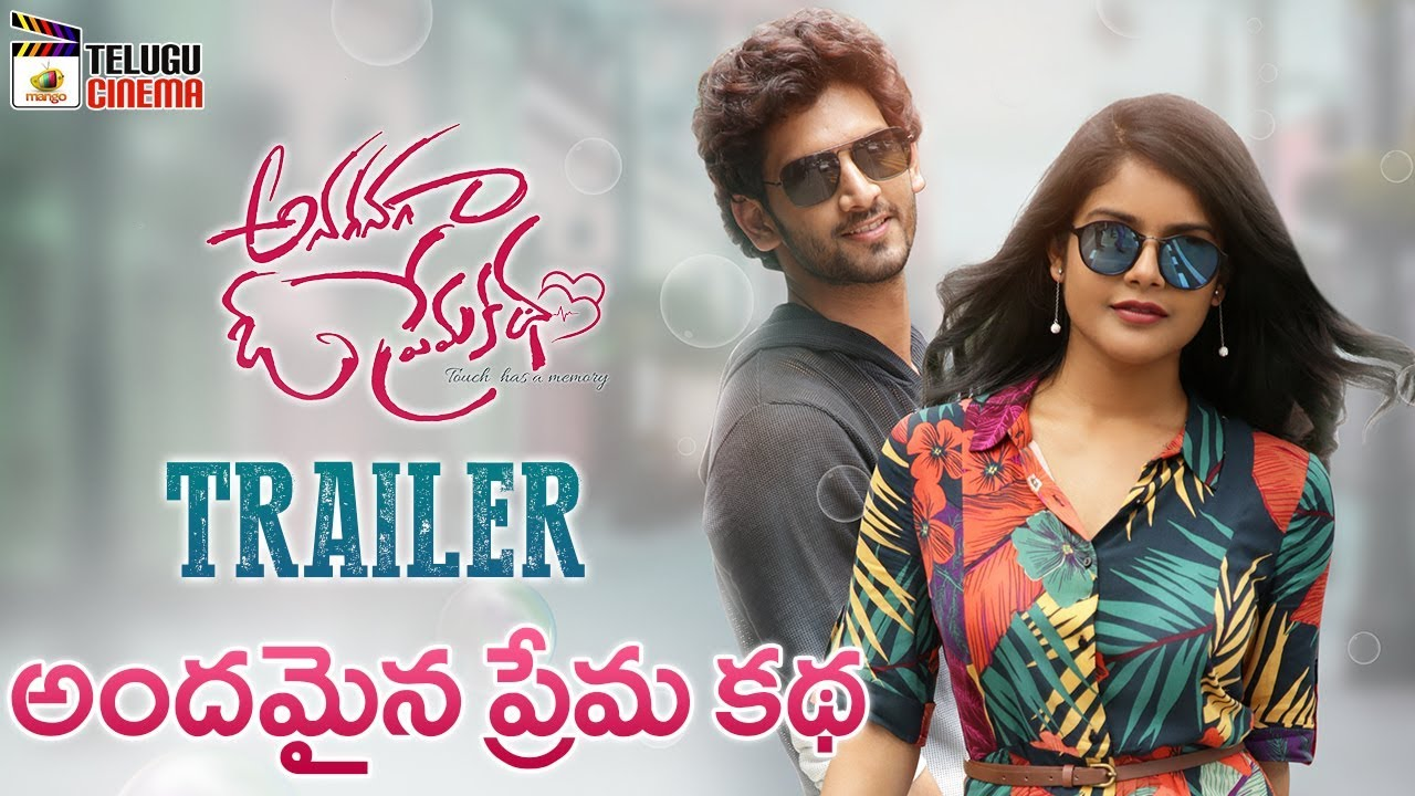 Download Anaganaga O Premakatha Movie TRAILER   Ashwin J Viraj   Riddhi Kumar   2018 Latest Telugu Trailers