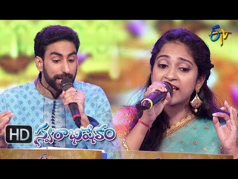 Kalyana Vaibhogame Song   Karunya, Yamini Performance   Swarabhishekam   2nd  September 2018