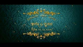 Best Royal Wedding Invitation Marathi 2018 II