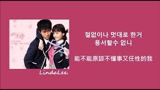 韓國ktv熱門經典歌.