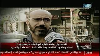 المصرى أفندى | ثقافة العمل عند الشعب المصرى .. لقاء مع الشيخ أحمد ممدوح