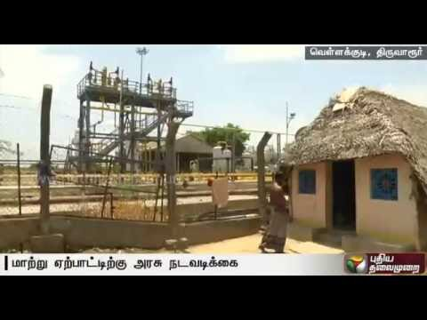 Oil refinery affects people in Thiruvarur - Details