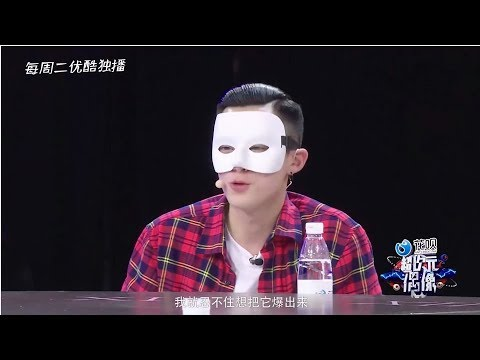 [ENG SUB] Super Idol EXTRA (Werewolf Game) With Dylan Wang