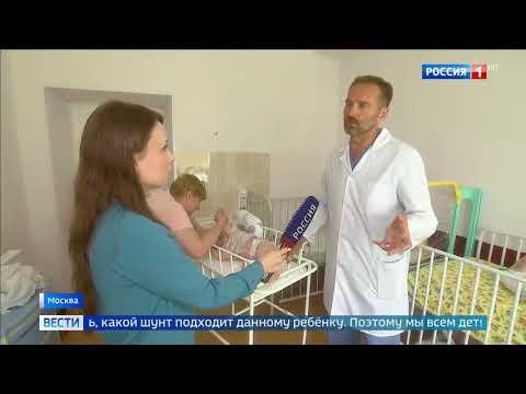 Смотреть фото В Москве врачи и волонтеры спасают жизни двух сирот из Абакана   Россия 24 новости Россия