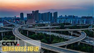 [国际财经报道] 中企承建蒙古国最大互通立交桥主桥通车 | CCTV财经
