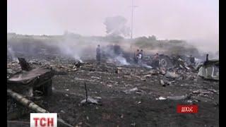 """видео Безвізовий режим для родичів жертв збитого """"Boeing-777"""" в Україні"""