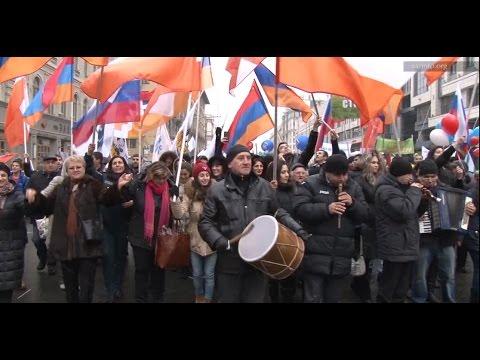 Армяне России на праздничном шествии
