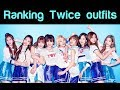 Who gets the best outfits in Twice?