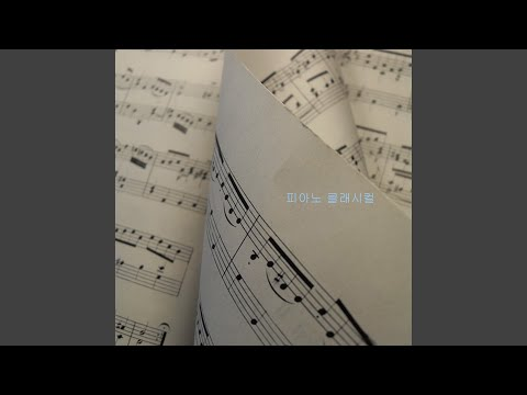 Songs Without Words mp3