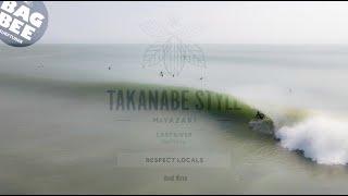 Sudden gift break TAKANABE STYLE  -miyazaki- 【marvic air2】【台風10号】