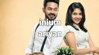 vijay-superum-pournamiyum-new-song-pakalaay-asif-ali-aiswarya-lakshmi