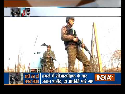 Pulwama CRPF camp terror attack: 4 jawans martyred, 3 militants killed