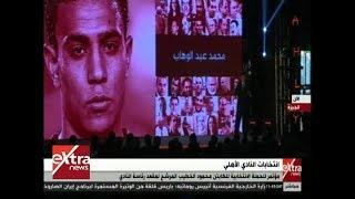 الآن   الكابتن محمود الخطيب يتحدث عن اللاعب محمد عبد الوهاب