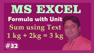 How to ADD Units of Measure in Excel Formula | Excel Tips in Hindi | Learn Advance Excel in Hindi