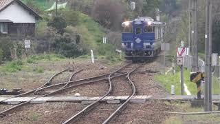 初 石見に観光列車あめつち号の乗入れ