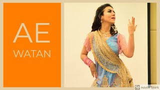 AE WATAN - World Hindi Day - Live Performance by Aude Augias