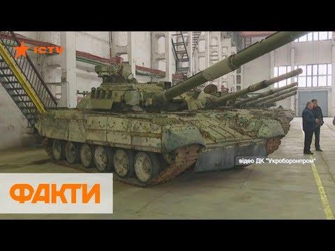 Модернизированный танк Т-64: характеристики новых приборов и защита