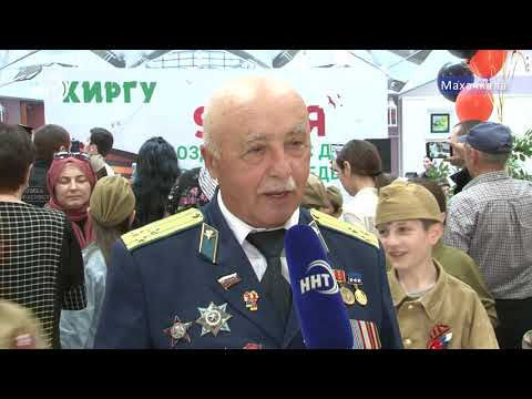 Ветераны ВОВ  в Киргу