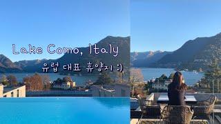 [이탈리아-스위스여행 vlog 1] 대한항공타고 밀라노…