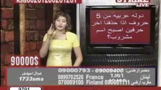 فيلم نيك منقبة عربية وصور سكس بنات عرب سكس بنات العرب HD أقوى المشاهد الساخنه حصريا +18 للكبار فقط.