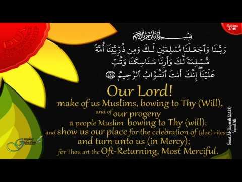 40 Rabbana - Dua No 2 - Surat Al-Baqarah, Ayat 128 - Also known as Du'a of Prophet Ibrahim