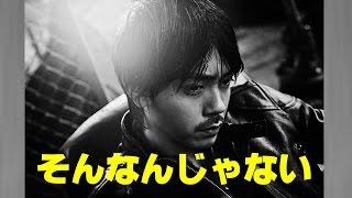 【関連動画】 ・映画「ユダ」予告編 Japanese Club Movie https://www.y...
