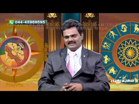 Vasthu Athi Arul Asokan Puthuyugam TV Program on 28-Jan-2016