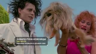 Главное на «Фильм Про»: лучшие фильмы Деппа; новые трейлеры