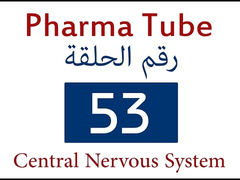Pharma Tube - 53 - CNS - 17 - CNS Stimulants [HD]