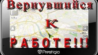 Навигатор не видит спутники // Прошивка и патч навигатора Prestigion Geovision 5500BTFMHD