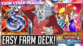 How To Farm FANTASTIC PEGASUS at Level 40! Super Easy Farm Deck! [Yu-Gi-Oh! Duel Links]