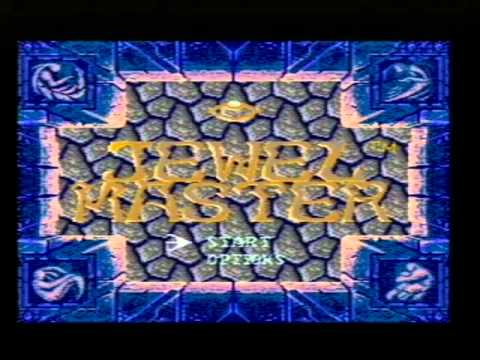 The Gate Of Delirium - Jewel Master SEGA Mega Drive