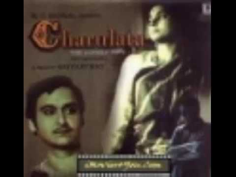 Ami Chini Go Chini Tomare-Rabindra Sangeet-Kishore Kumar Old Is Gold Exclusive