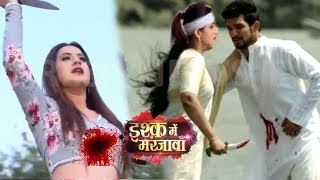 Ishq Mein Marjawan -24th September 2018 |  Latest Today News | Colors Tv New TV Serial 2018