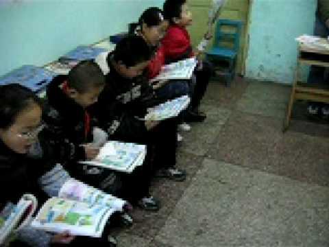 Anshun, China Elementary School English class