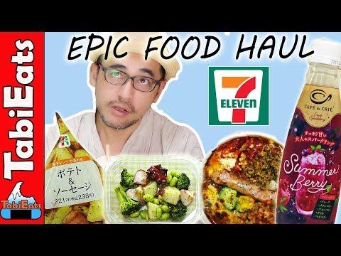 EPIC 7-11 DINNER! Japan