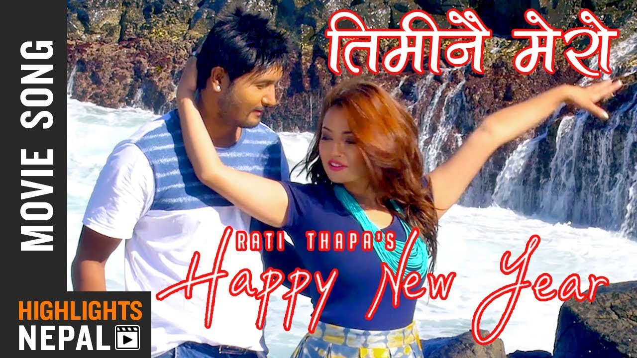 Nepali happy new year picture full movie video in hindi hd