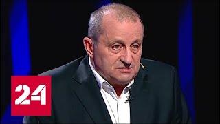 Яков Кедми: я не согласен с Путиным, на Украине вся власть преступна - Россия 24