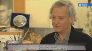 Συνάντηση:  Ψυχοπαίδης Γιάννης   (18/02/2017)