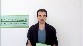 2. Итальянский язык. Урок 2 (learn italian)