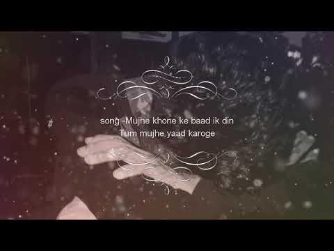 Mujhe Khone Ke Baad Ik Din Tum Mujhe Yaad Karoge ||Cover||lyrics|| Cookie