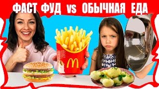 Real Food vs Fast Food Challenge What's Better /// Viki Show