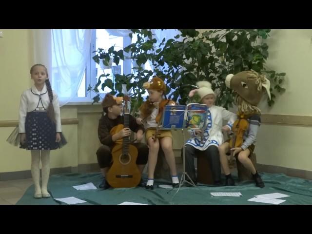 Изображение предпросмотра прочтения – «3Б класс Школа №118 г.о.Самара» читает произведение «Квартет» И.А.Крылова