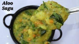 Aloo Sagu Recipe | ಆಲೂಗಡ್ಡೆ ಸಾಗು | Potato/Aloo Saagu Recipe in Kannada | Rekha Aduge