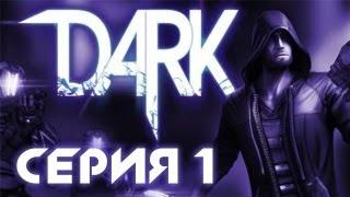 Dark - Прохождение - [#1] Первый взгляд