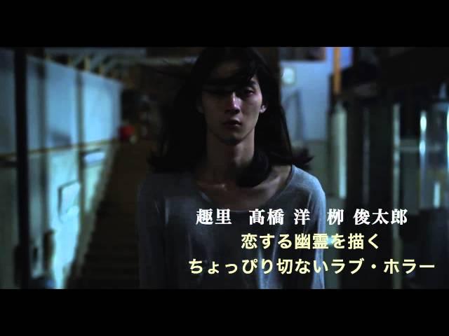 映画『恋につきもの』予告編