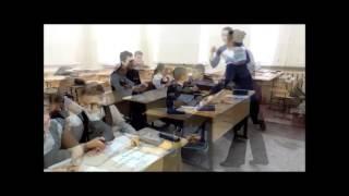 Урок английского языка 4 класс