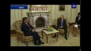 قمة أردنية روسية في موسكو تبحث سبل تعزيز التعاون الثنائي وآخر المستجدات في المنطقة