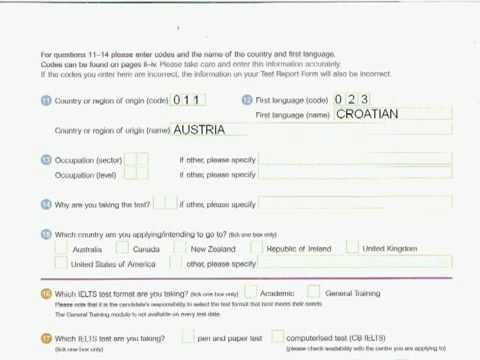 How to complete the IELTS application form